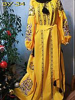 В стилі бохо довге вишите жіноче плаття з Українським орнаментом любі розміри