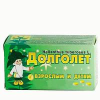 Диод «Долголет» Таблетки 40 шт