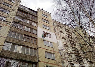 КЕРАМОИЗОЛ - жидкая теплоизоляция - 10 л. (энергосберегающая краска), Украина, фото 2