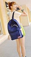 Рюкзак женский стильный для города и прогулок , фото 1