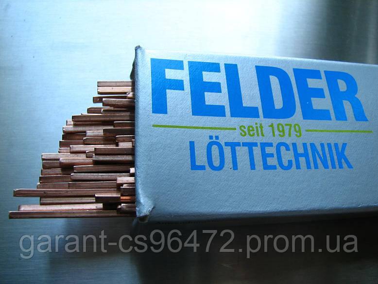 Медно-фосфорный припой Felder Cu-Rophos 2 Германия
