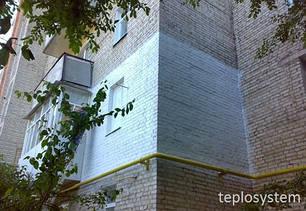 КЕРАМОИЗОЛ - жидкая теплоизоляция - 5 л. (энергосберегающая краска), Украина, фото 2