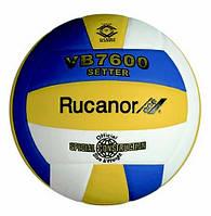 Мяч волейбол Rucanor VB 7600 SETTER 12796-01 Руканор