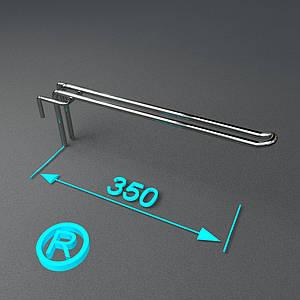 Гачок на торговельну сітку 🛒 подвійний 350 мм