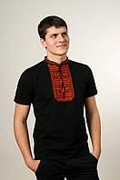 Черная мужская вышитая футболка с коротким рукавом «Гладь (красный орнамент)»