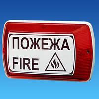 """Оповещатель свето-звуковой """"Тортила"""" внутренний С-05С-12В"""