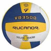 Мяч волейбол Rucanor VB 3500 27357-01 Руканор