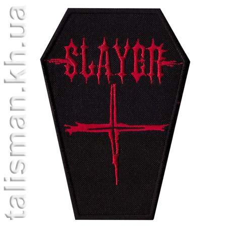 Нашивка с вышивкой SLAYER-2 гроб