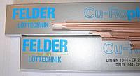 Мідно-фосфорний припій Felder L-Ag 40Sn (500*2,0) Німеччина