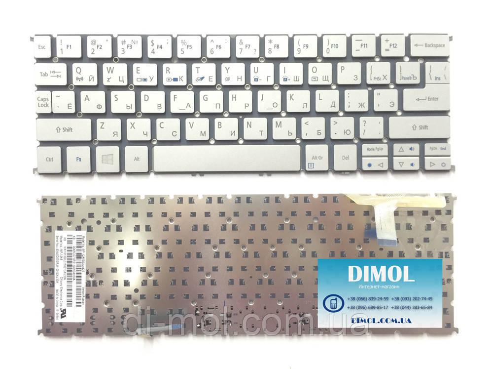 Оригинальная клавиатура для ноутбука ACER Aspire S7-191, S7-391, rus, silver, без фрейма