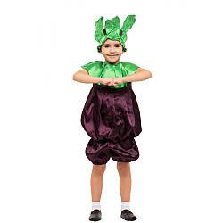 Карнавальный костюм БУРЯК на 3,4,5,6,7,8 лет, детский маскарадный костюм БУРЯЧОК на праздник осени