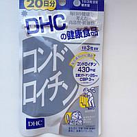 Хондроитин для здоровья суставов. Курс на 20 дней - 60 табл. (DHC, Япония)