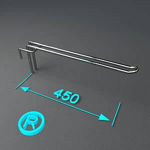 Гачок на торговельну сітку 🛒 подвійний посилений 450 мм