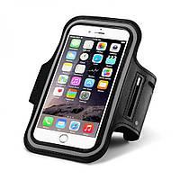 Чехол для телефона на руку Armband чехлы для мобильных телефонов