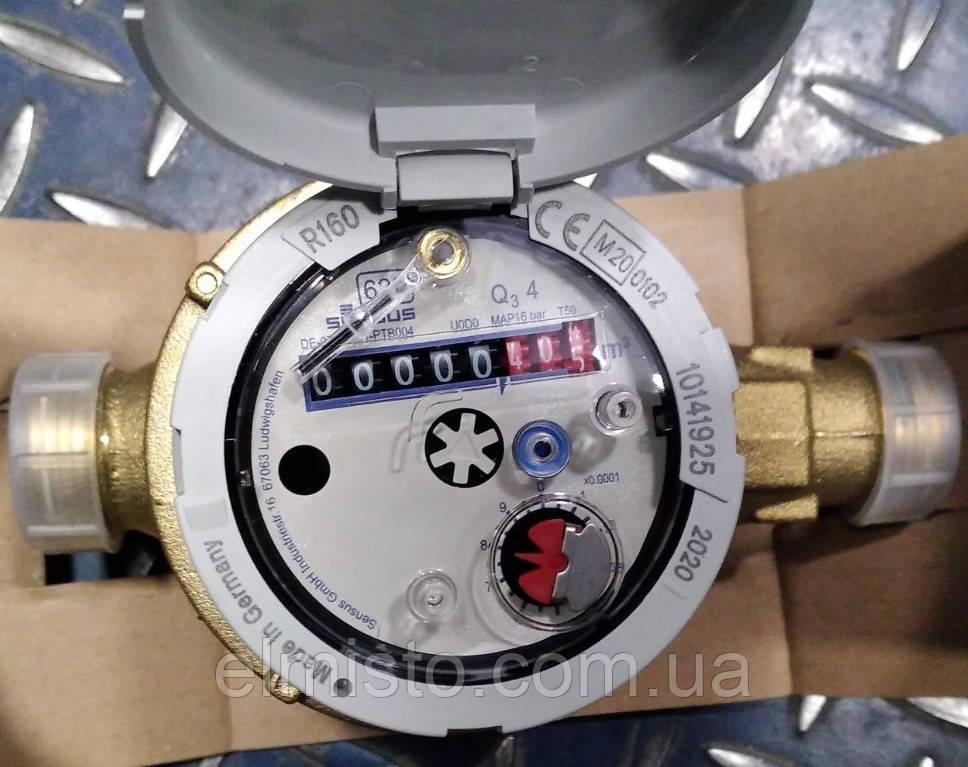 Счетчик холодной воды Sensus 620 Q3 4,0 DN 20 объемный с высокой точностью измерения (Германия)
