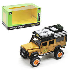 Машина металлическая Автопром Land Rover Defender жёлтая 7680