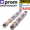Амортизатор для стиральной машины 80N Electrolux 1322553015, фото 2