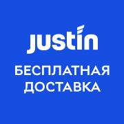 *акция завершена* Бесплатная отправка через Justin на сумму от 1000 грн! *временная акция*