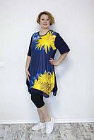 Женская туника с коротким рукавом желтый цветок, фото 1