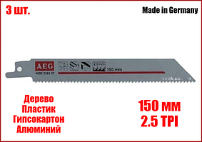Набір біметалічних полотен для шабельної пилы150 мм крок зубів 2.5 мм AEG S811H