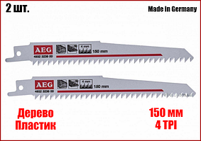 Набір біметалічних полотен для шабельної пили і пластику 150 мм крок зубів 4 мм AEG S644D