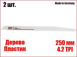 Набір біметалічних полотен для шабельної по дереву і пластику 250 мм крок зубів 4.2 мм AEG S1344D