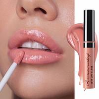 Блиск для губ Sexy Lips Gloss ROMANTIC