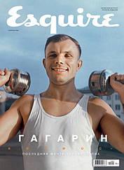 Esquire журнал Эсквайр №4 (178) апрель 2021