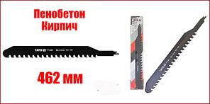 Сабельное полотно з напайками з цегли та пінобетону 462 мм Yato YT-33961.