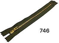 Молния металлическая джинсовая Хаки с золотом 18см Тип5 автомат