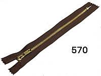 Молния металлическая джинсовая Темно коричневая с золотом 18см Тип5 автомат