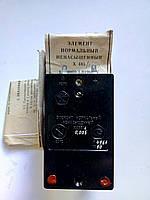Элемент нормальный ненасыщенный Х 485/1.