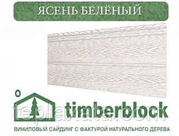 Сайдинг блокхаус під дерево для забору Ю-ПЛАСТ Тимберблок Ясен Білений (0,782 м2)