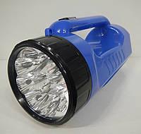 Фонарь переносной бытовой BH-203 9+12LED, ручной фонарик, BH-203 9+12LED