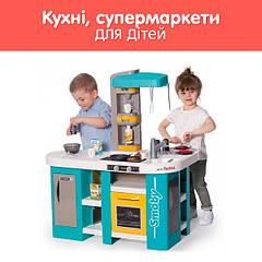 КУХНИ, СУПЕРМАРКЕТЫ для детей