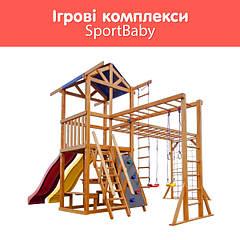 Ігрові комплекси SportBaby