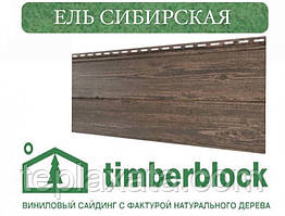 Сайдинг під дерево для забору Ю-ПЛАСТ Тимберблок ЯЛИНА Сибірська (0,702 м2)