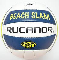 Мяч волейбольный пляжный Rucanor BEACH SLAM 26102-01 Руканор