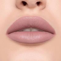 Помада, олівець для губ Sexy Lipstick Pen PRALINE