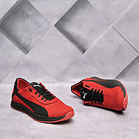 Мужские кожаные кроссовки Puma Красные