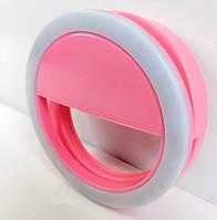 Селфи кольцо светодиоидное розовое