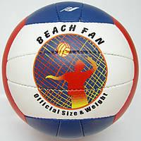 Мяч волейбольный пляжный Rucanor BEACH FAN 26103-01 Руканор