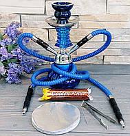 Кальян Ѕмоке на дві персони синій 26 см з вугіллям і фольгою
