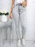 Светлые джинсы женские стрейч Турция , женские стильные стрейчевые джинсы на высокой посадке
