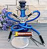 Кальян SmoKe на дві персони синій 26 см з вугіллям і фольгою