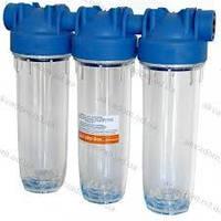 Магистральный корпус - фильтр (колба)  Atlas, H2O System тройной (для холодной воды)