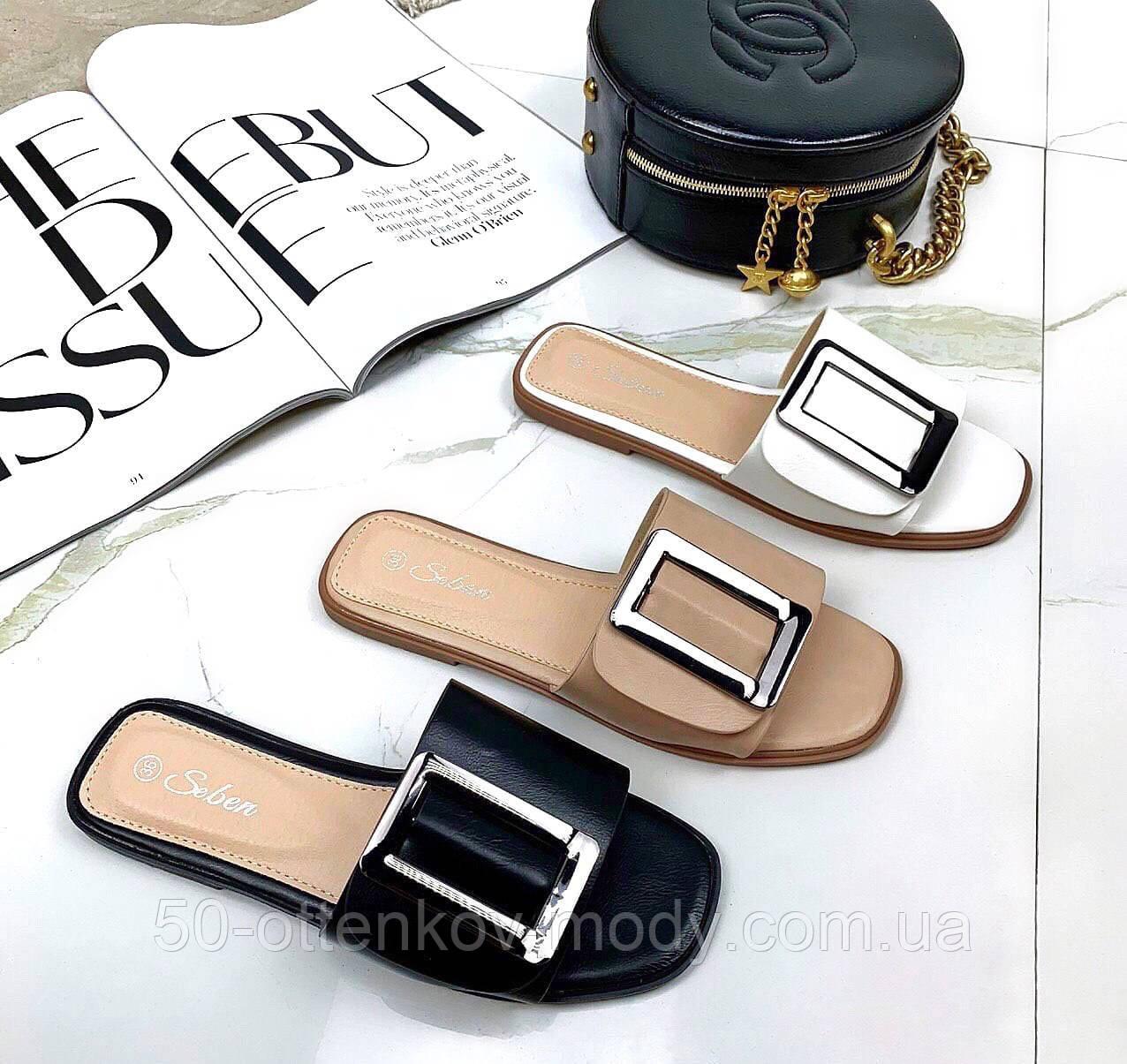 Женские шлепки Dior Soben белые бежевые черные