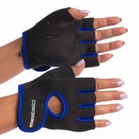 Перчатки для фитнеса женские из неопрена (не скользящие) черно/синие р.S