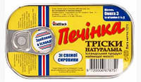 "Печень трески ""FoodStock"" 121 г"