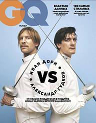 GQ журнал №3 март 2021 (Gentlemen's Quarterly)